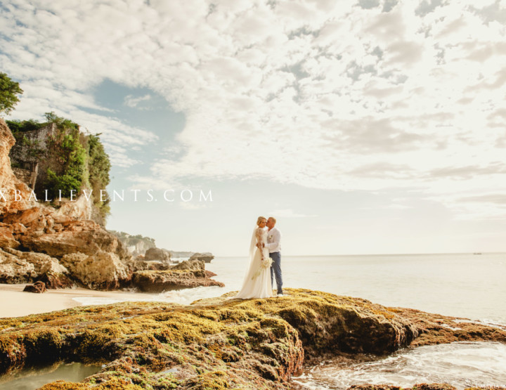 Wedding ceremony on a cliff above the ocean (aerial video shoot) of Marina and Pavel
