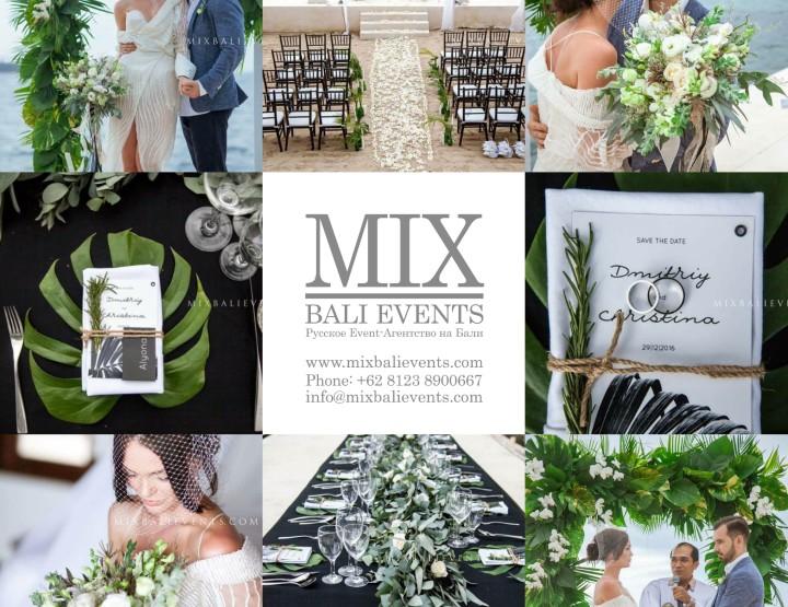 TOP OF OUR BEST WEDDINGS IN 2017!