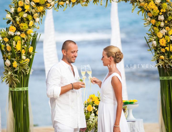 Wedding «Citrus paradise»