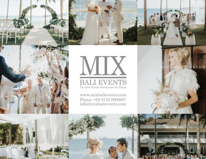 TOP OF OUR BEST WEDDINGS IN 2018!